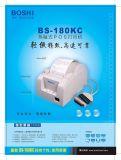 impresora térmica directa de 80m m para la posición que recibe y notas de recepción