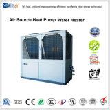 冷たい雰囲気の空気ソースヒートポンプの給湯装置