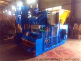 機械を作るQmy18-15卵の層のブロック