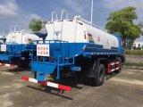 Caminhão de tanque da entrega da água de Dongfeng 5cbm 4X2