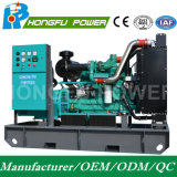 40КВТ 50 Ква Электроподогревателя Cummins генераторная установка с Оцинкованный корпус