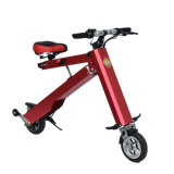 2018 новая складная мини-Series электрический велосипед для леди и джентльмен для продажи