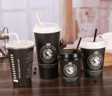 Custom Design бумагу для обоев одной чашки кофе чашку горячего напитка сосуд с крышкой