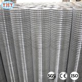 rete metallica saldata SS304 5X5