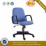 現代オフィスの管理の会合の訪問者の網のトレーニングの椅子(HX-LC022C)