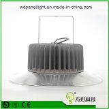 LED 120W 알루미늄 방진 높은 만 빛 (공장 또는 창고)
