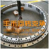 Roulement de pivotement de haute qualité utilisé pour le hissage