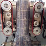 Автоматическая машина для упаковки арахиса жареного арахиса