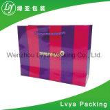 Schuh-Papierbeutel/Einkaufstasche-Plastiktasche/Einkaufen-Geschenk-Papierbeutel