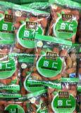 Vffs Imbiss-Nahrungsmittelrückseiten-Dichtungs-Verpackungsmaschine Dxd-520c