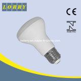 高品質LED Rの球根KSL-LBR5005