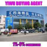 الصين [ييوو] ترويجيّ منتوج بضائع [سورسنغ] عاملة