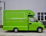 [كرّي] 4*2 مخزن متحرّكة شاحنة عمليّة بيع حارّ 2 أطنان خارجا باب تموين شاحنة