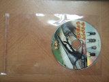 Один OPP Прозрачный стакан OPP рукава OPP пакет OPP сумки для CD/DVD