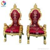 最上質の普及した結婚式の王位の王および女王の贅沢な椅子Hly-Sf114