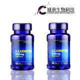 Lカルニチンの健康の食事療法のカプセル、急速な減量
