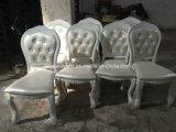 Отель белого цвета из алюминия банкетный зал стул свадьбы стул (JY-R83)