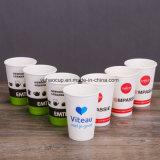 tazza di carta stampata abitudine del caffè a parete semplice 12oz