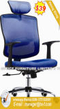 현대 Swivel Computer Staff Worksation School Office Chair (HX-8N7248)