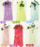 Migliore fiore di seta di vendita dei fiori artificiali Gu-Zj00016
