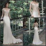 긴 소매 신부 복장 바닷가 정원 웨딩 드레스 W14822