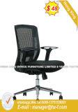 현대 회전대 컴퓨터 직원 Worksation 교무실 의자 (HX-8N8229)