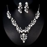 2018 Pearl Rhinestone наборов ювелирных изделий для проведения свадеб элегантный ожерелья серьги