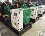Yanan-Entwurf Generator angeschalten von Cummins