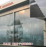 Visión unidireccional de la venta caliente para la impresión de Digitaces, publicidad de ventana
