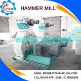 家畜のための中国の製造者の高性能の供給の粉砕機