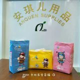 Produits remplaçables de bébé de couches-culottes de couche