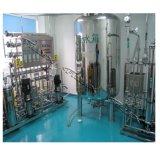 물 처리 공장 생산 라인