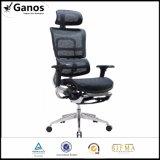 航空機デザイン人間工学的の健全な高品質のオフィスの椅子