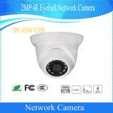 Dahua 2MP IRの眼球CCTV防水ネットワークIPのカメラ(IPC-HDW1230S)