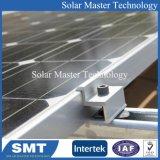 알루미늄 태양 전지판 설치 구조 및 알루미늄 죔쇠