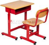Sf 03A高さの調節可能な学校の机椅子の学校家具