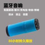 Multi Lampe Bluetooth Lautsprecher-Energien-Bank 6000mAh der Funktions-Taschenlampen-LED