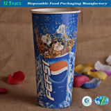 Hot Sale Paper Cup Fabricante