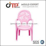 高品質アーム椅子のプラスチック椅子型