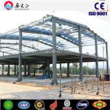 Structrure Multi-Storey стальные здания из сборных конструкций