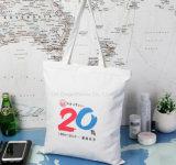 Saco de Fashiong do saco das senhoras de saco da mão do saco do curso do saco de compra do saco da lona