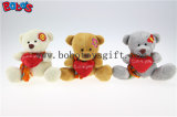 """Bobo's 7.5 """" Peluche Beige adorable ours en peluche avec du ruban de Coeur d'impression Bos1108"""