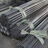 Высокое качество трубки из нержавеющей стали / трубы SUS304 с 8k поверхности
