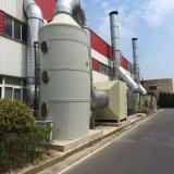 Torretta di purificazione di trattamento del gas dell'impianto di lavaggio dell'aria di industria