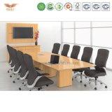 新しいデザイン会議室のオフィス表の会合表