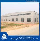 Стальной каркас здания для сборных складских рабочего совещания