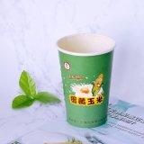 Подгонянные кофейные чашки бумаги пены высокого качества устранимые
