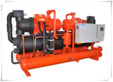Горячее Sale 71kw~1242kw Industrial Water Cooled Screw Water Chillers