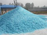 Glace d'eau de silicate de sodium de plaque