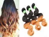 Уток человеческих волос Brown